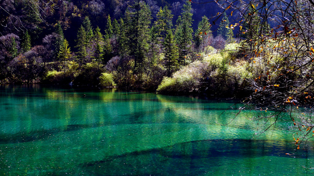 A PLACE OF RARE BEAUTY, JIUZHAIGOU